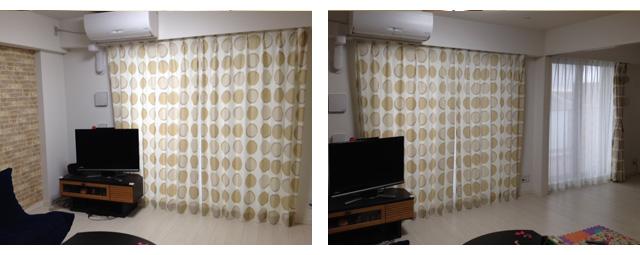 千葉県松戸市K様邸 北欧モダンのオーダーカーテンの施工例