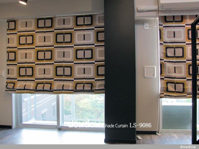 東京都中野区T様邸【ミッドセンチュリー】のオーダーカーテンの施工例