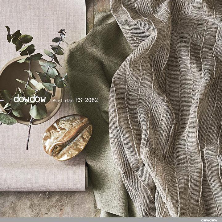 【イタリアン モダン】揺らぎのウェーブプリーツ加工のレースカーテン【ES-2062】ブラウングレー