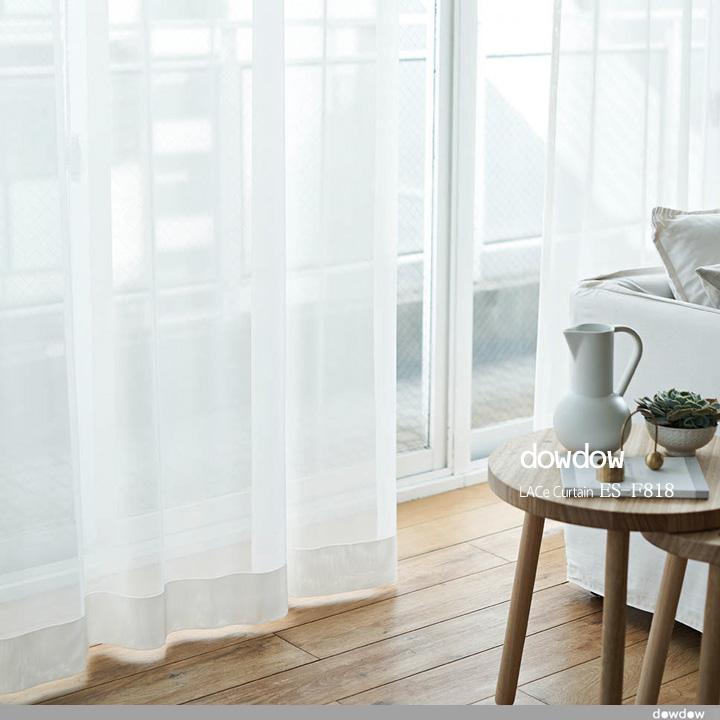 【ミラーカーテン】無地のレースカーテン&シェード【ES-F818】ホワイト