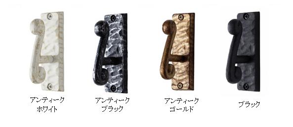 フサカケ【アイビー】4カラー