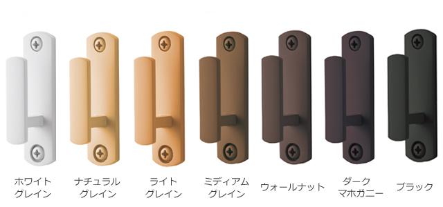 フサカケ【コンフィ】6カラー(2個セット)