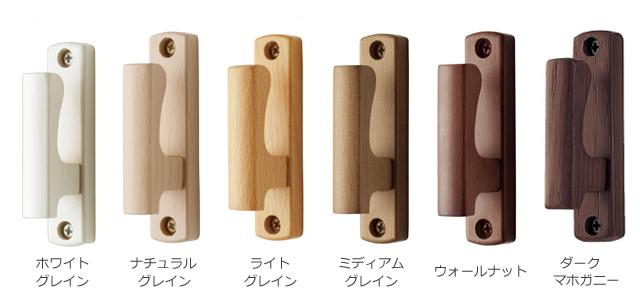フサカケ【フォレスタA】5カラー(2個セット)