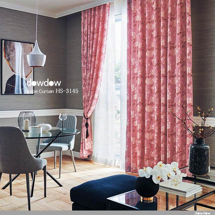 【クラシック モダン】煌びやかなジャガード織の花柄のドレープカーテン&シェード【HS-3145】ピンク