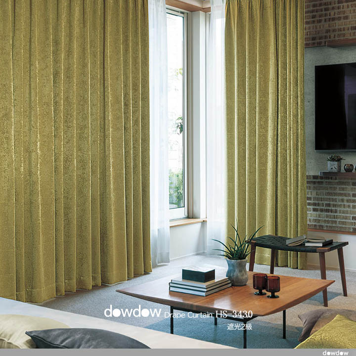【ナチュラル モダン】光沢ピーチスキンの市松模様の遮光カーテン【HS-3430】ウィローグリーン