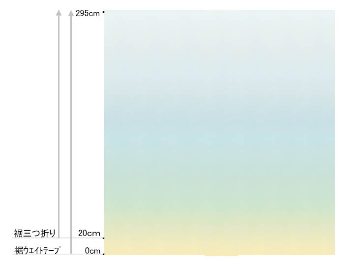 【北欧モダン】グラデェーションのレースカーテン【HS-3594】イエロー~ブルー