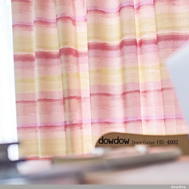 【北欧 モダン】美しい色彩のジャガード織のボーダーのドレープカーテン&シェード【HS-4002】レッド