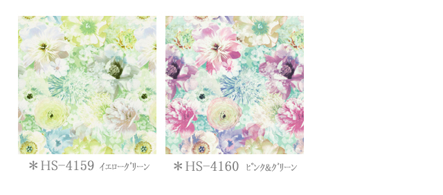 【フレンチ シック】美しいフラワーボックスのデザインのドレープカーテン&シェード【HS-4159、HS-4160】
