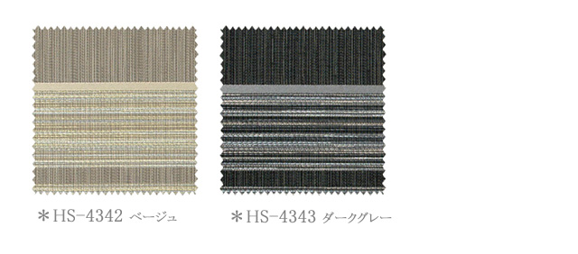 【ナチュラル モダン】ジャガード織のボーダーの遮光カーテン&シェード【HS-4343、HS-4342】