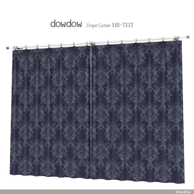 【ゴシック*モダン】光沢のクラシック文様の織柄のドレープカーテン&シェード【HS-7117】ダークブルー