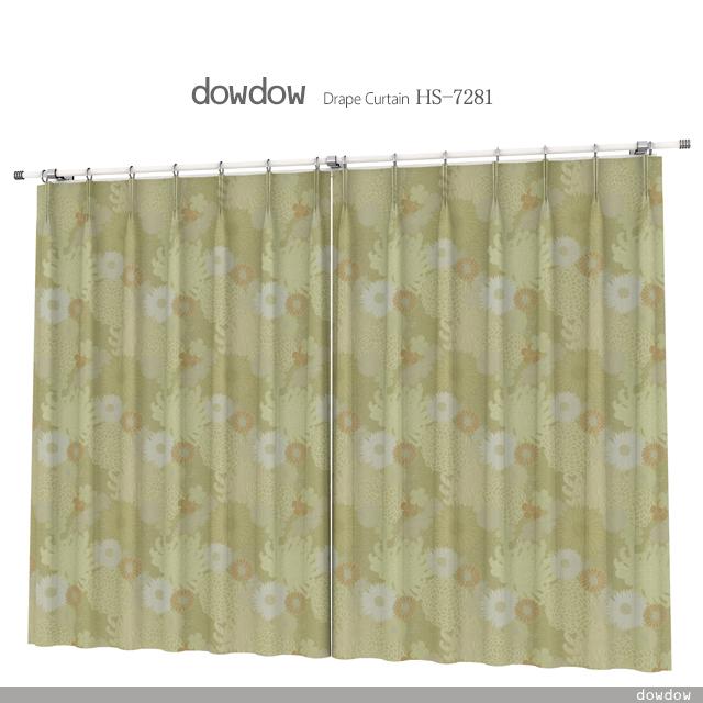 【和 モダン】菊のジャガード織のドレープカーテン&シェード【HS-7281】鶯色