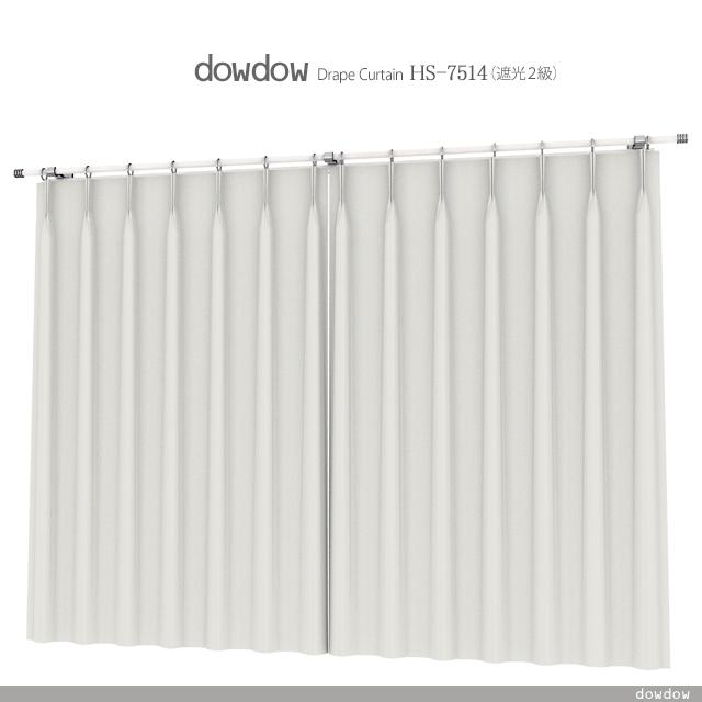 【クラシック モダン】上品な光沢のカレンダー加工の無地の遮光カーテン【HS-7514】アイボリー