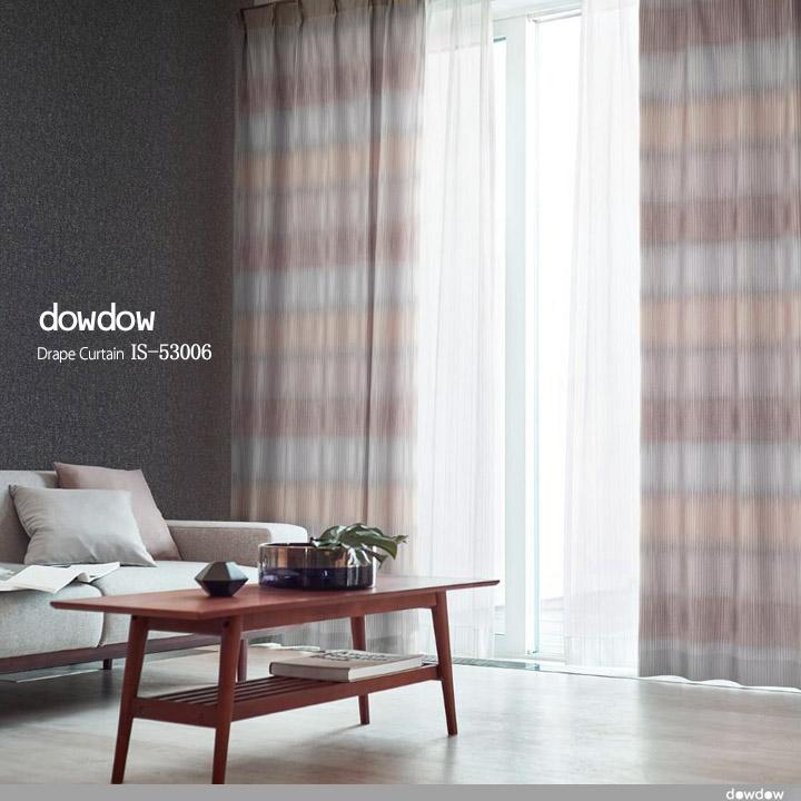 【イタリアン モダン】グラデーション・カラーのドレープカーテン【IS-53006】ベージュ&ブラウン