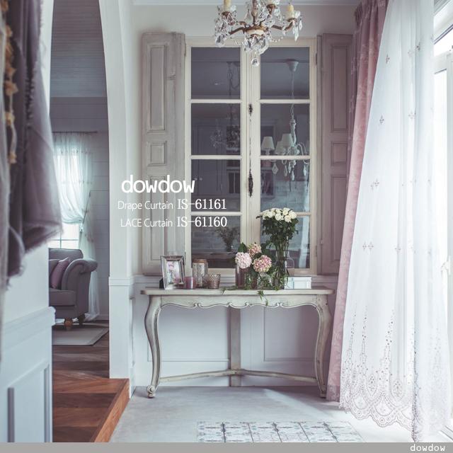 【フレンチシック】クラシック・デザインの刺繍のレースカーテン【IS-61160】ローズ・ピンク