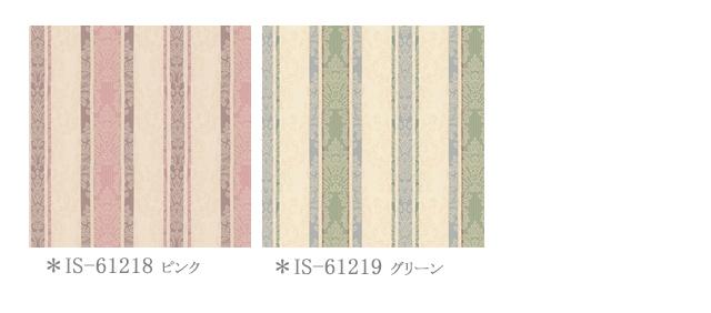 【クラシック モダン】クラシック文様ストライプのドレープカーテン【IS-61218、IS-61219】