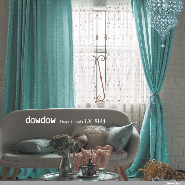 【クラシック モダン】宝石のような小花のオーナメント柄のドレープカーテン【LX-8144】エメラルド