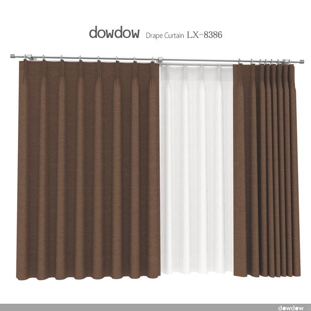【シンプル モダン】高級ホテルの無地の遮光カーテン【LX-8386】ブラウン