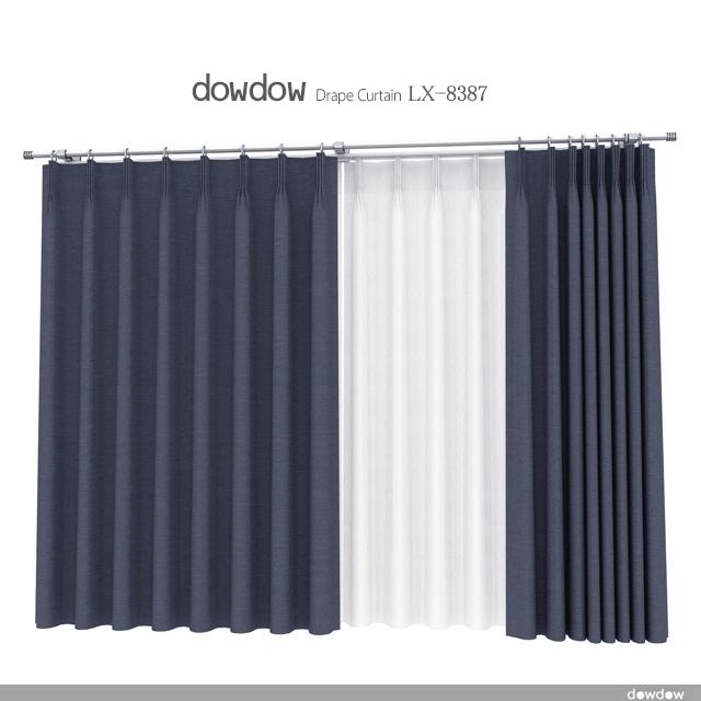 【シンプル モダン】高級ホテルの無地の遮光カーテン【LX-8387】ダークブルー