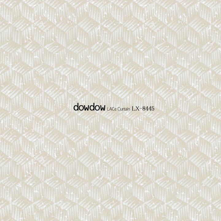 【ミッドセンチュリー】立方体の幾何学柄プリントのレースカーテン【LX-8445】イエローオーカー