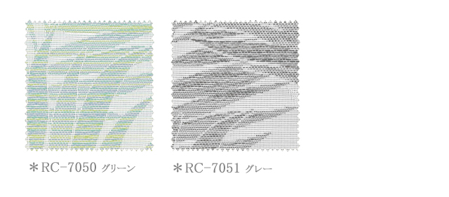 RC-7050、RC-7051
