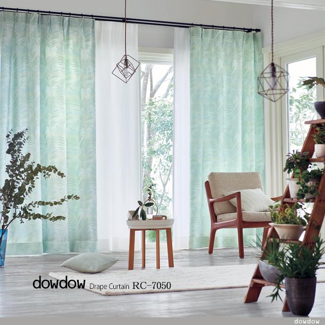 【西海岸スタイル】ヤシの葉のジャガード織のドレープカーテン【RC-7050】グリーン