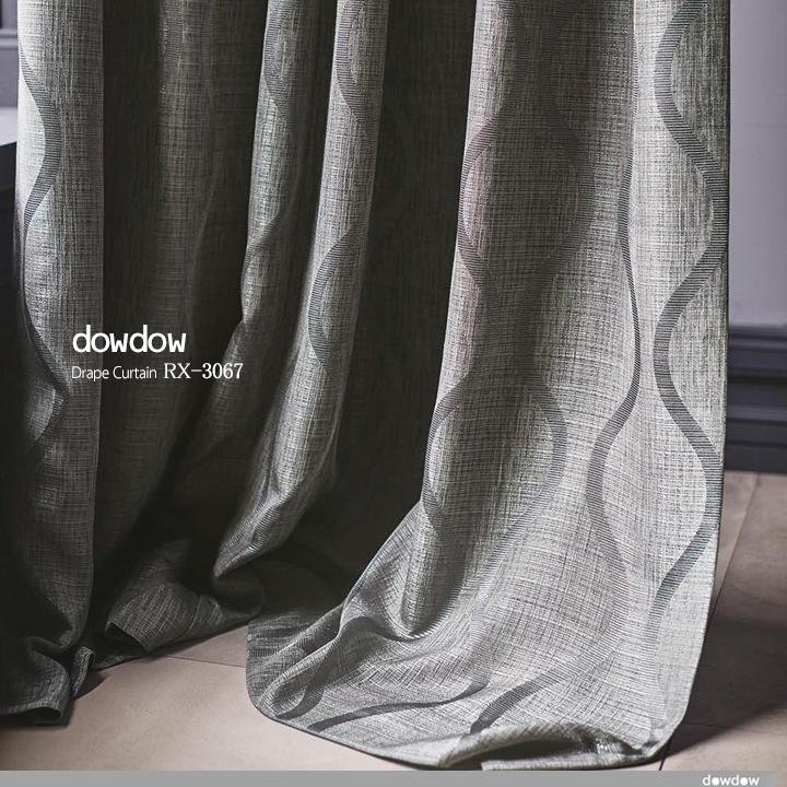 【イタリアン モダン】メランジのウェーブ状幾何学柄のドレープカーテン【RX-3067】ダークグレー