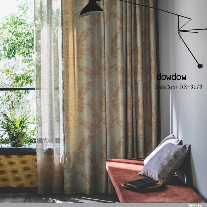 【イタリアン モダン】ヤマハゼの葉の織柄のドレープカーテン【RX-3173】アンティークゴールド