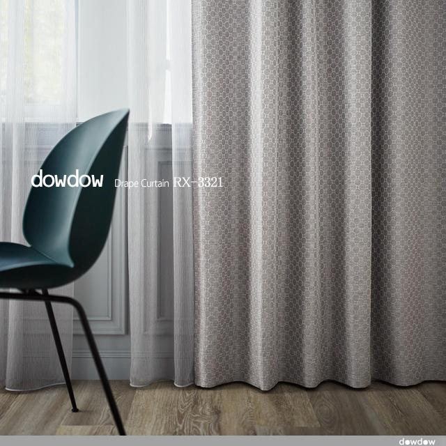 【イタリアン モダン】サークル・デザインの遮光カーテン&シェード【RX-3321】ナチュラルグレー