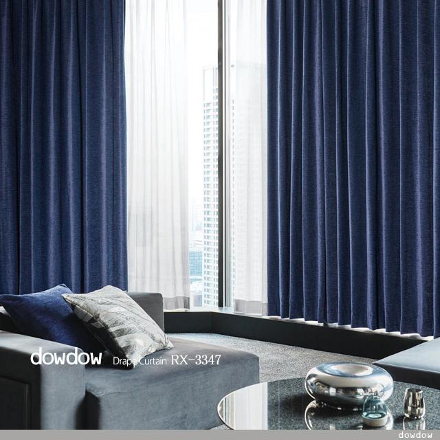 【シンプル モダン】ハイクラスの無地の遮光カーテン&シェード【RX-3347】ロイヤルブルー