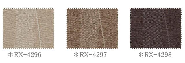 ミッドセンチュリー RX-4296、RX-4297、RX-4298