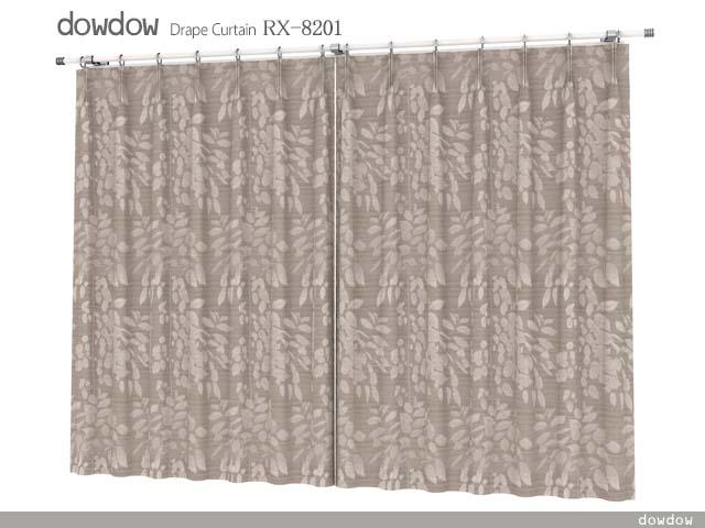 【モダン ボタニカル】サクラの葉のシワ加工の遮光カーテン【RX-8201】ブラウン