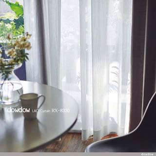 【レースカーテン】無地の縦シワ加工のレースカーテン【RX-8330】ホワイト