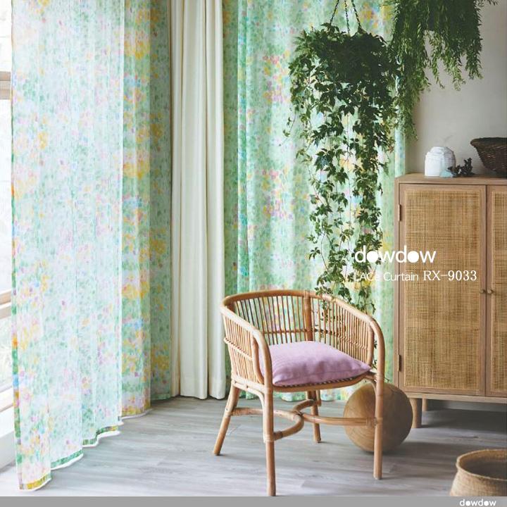 【フレンチ カントリー】モネのような印象画のプリントのレースカーテン【RX-9033】グリーン