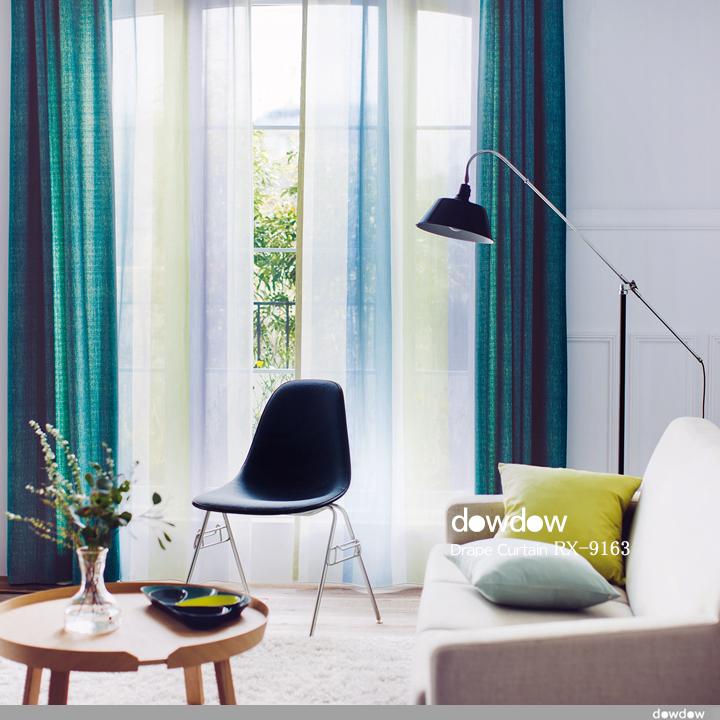 【ミッドセンチュリー】タッキーな色彩の無地のドレープカーテン&シェード【RX-9163】ブルーグリーン