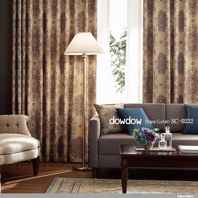 【クラシック モダン】緻密で美しいジャガード織のアラベスク柄のドレープカーテン【SC-0222】ブラウン