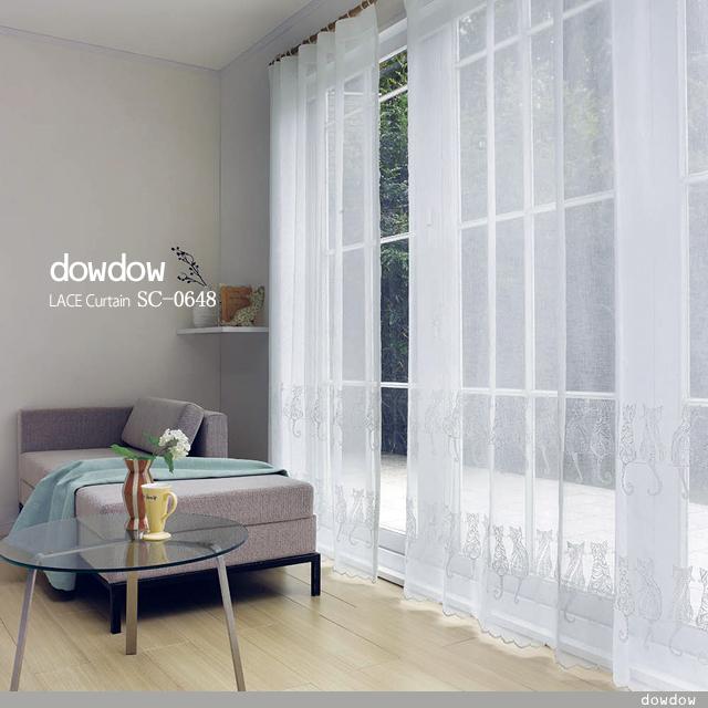 【フレンチ シック】窓から外を眺める「猫」の刺繍のレースカーテン&シェード【SC-0648】ホワイト