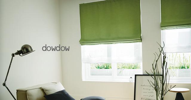 「シェードカーテン」で部屋が広くなる!省スペースのカーテンスタイル!