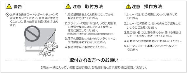 操作コードの使用の注意