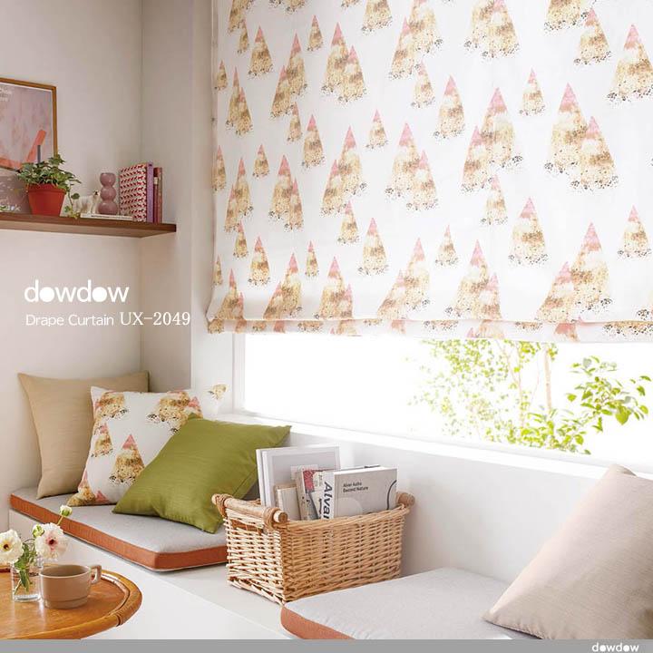 【北欧モダン】透明感が美しい幾何学プリントのドレープカーテン&シェード【SC-2049】ベージュ