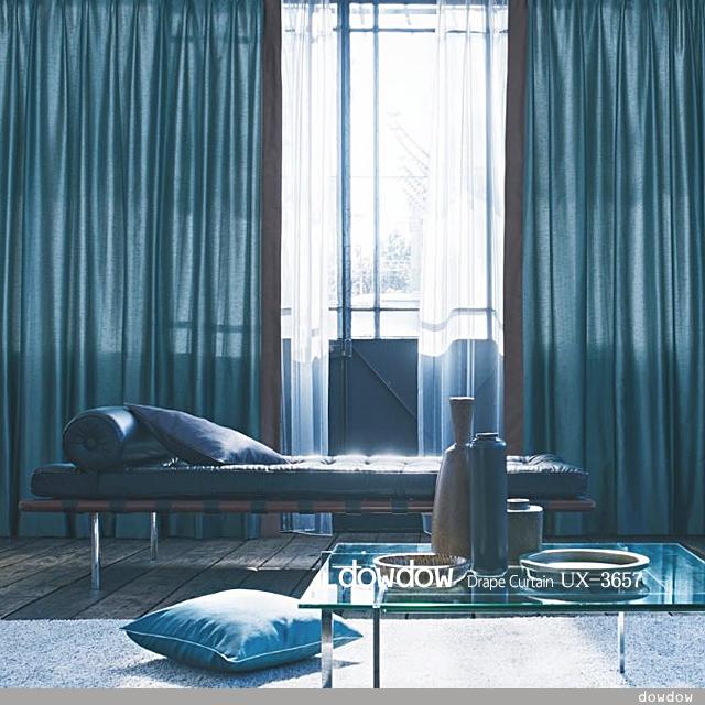 【フレンチシック】シャンタンのドレープカーテン&シェード【UX-3657】ブルーグリーン