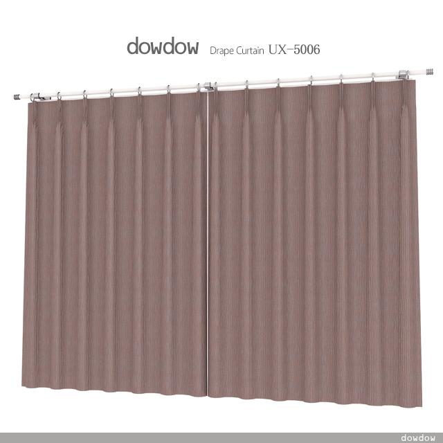 【ミッドセンチュリー】シワ加工の深い色彩の無地のドレープカーテン&シェード【UX-5006】レッド&グレー