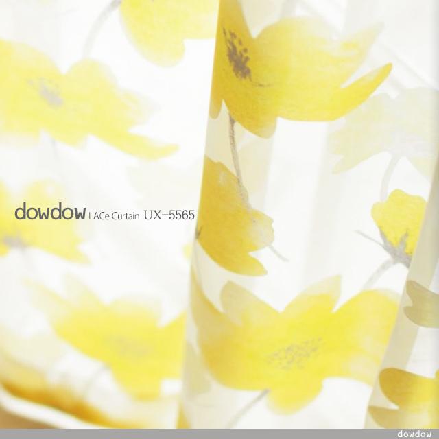 【北欧モダン】大きな黄色の花のオパールプリントのレースカーテン&シェード【UX-5565】イエロー