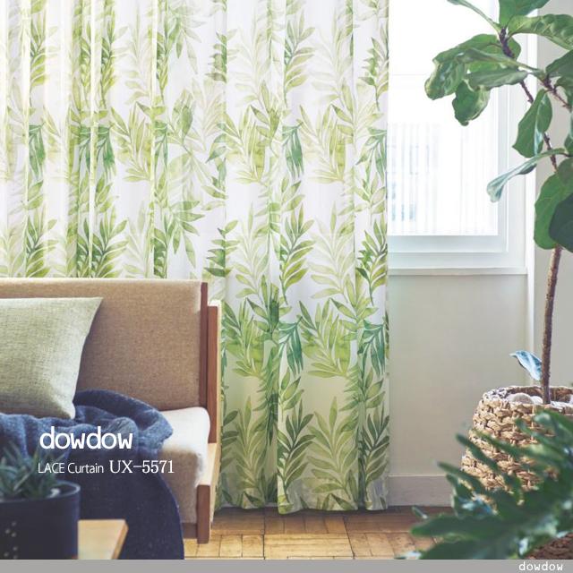 【ナチュラル モダン】ヤシの葉のプリントのレースカーテン&シェード【UX-5571】グリーン