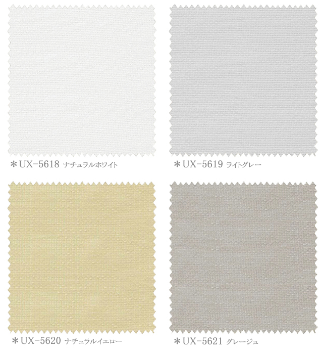 【カラーレース】やさしい色彩のナチュラルな無地のレースカーテン【UX-5620】ナチュラルイエロー