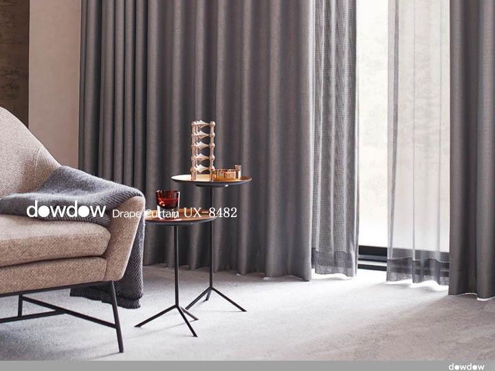 【イタリアン モダン】光沢の小紋柄の遮光1級カーテン【UX-8482】カッパー&グレー