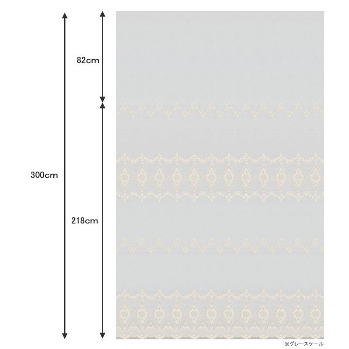 【ゴシック*モダン】ダマスク柄の刺繍のレースカーテン【UX-8620】ゴールド