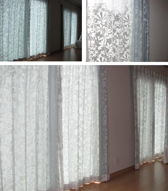 さいたま市H様邸のリビング【北欧モダン】のオーダーカーテンの施工例