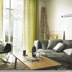 【ナチュラル】コットン(綿)100%の無地のドレープカーテン&シェード【RX-6110】ライトブラウン