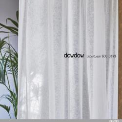 【イタリアン モダン】透明感が美しい2重構造の無地のレースカーテン【RX-3473】ホワイト