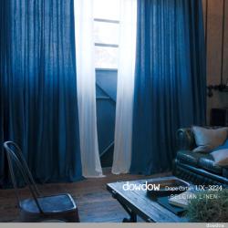 【リネン(麻)】最高級ベルギー・リネンの無地のドレープカーテン【UX-3224】ディープブルー